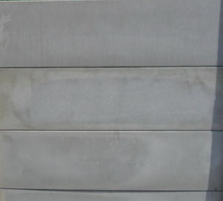 Betonplaten betonschuttingen glad grijs 200x38,5cm
